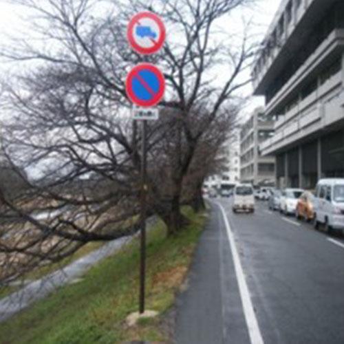 規制標識・指示標識